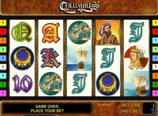 Онлайн слот автомат Columbus играя за пари. Този онлайн слот машина на компанията Novomatic на посветена на големия пътешественик Христофор Колумб и неговия легендарен откриването на Америка. В Columbus слот машина разполага с 5 барабана и 9 печеливши линии. Играчът е достъп