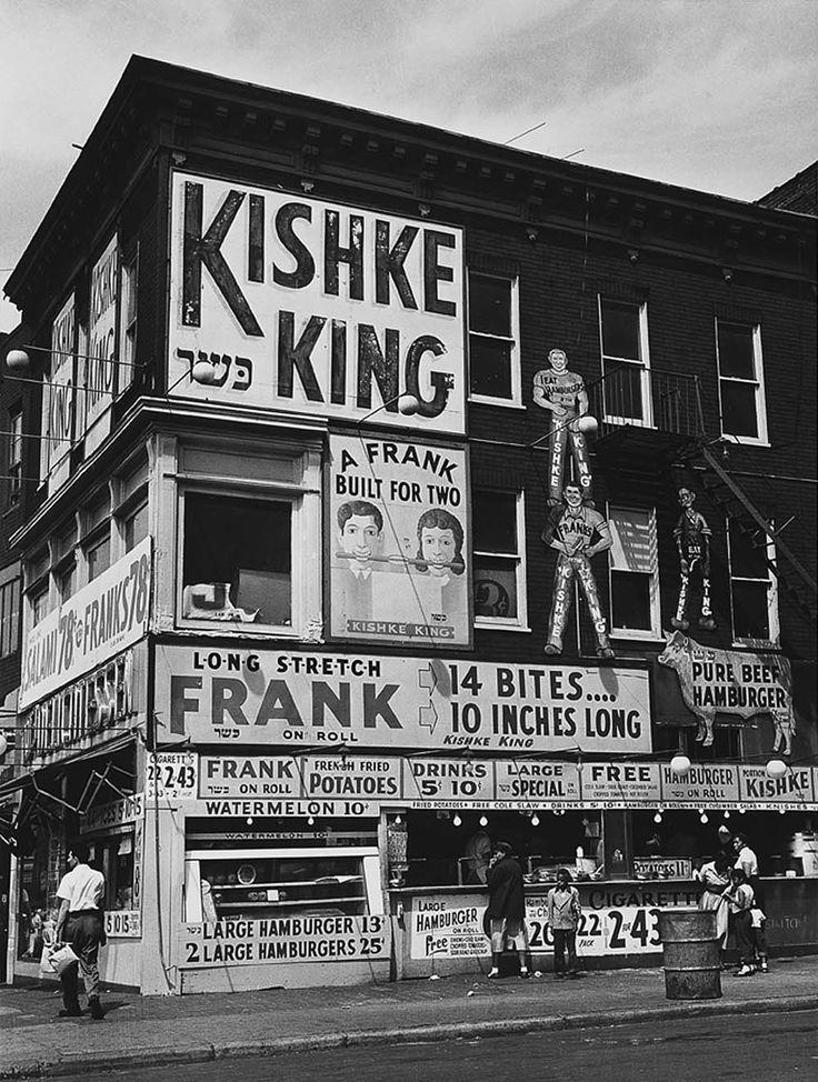Pitkin Avenue, Brownsville (Brooklyn, NY) 1953 Photo: N. Jay Jaffee
