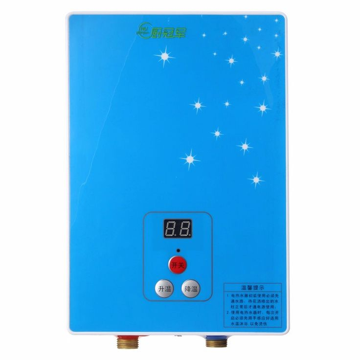 Instantánea calentador de Agua sin tanque Instantánea Calentador de Agua Eléctrico de Ducha Grifo termostático controlado hasta 55 grados Celsius