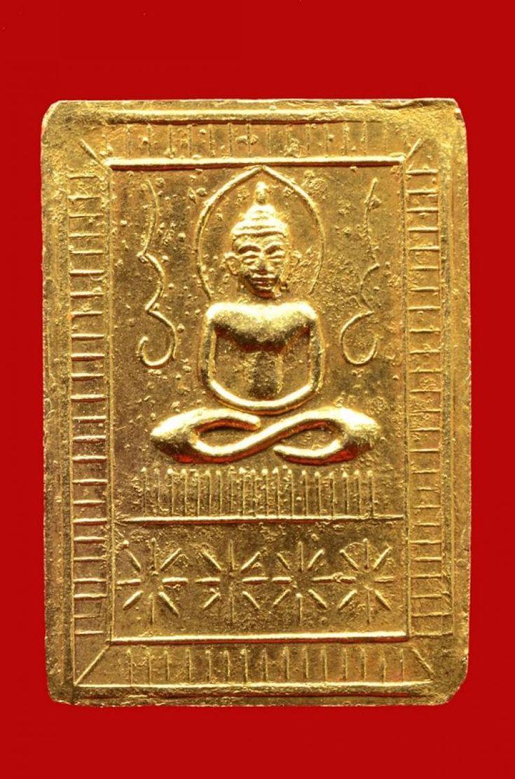 พระหลวงปู่ศุข พิมพ์ประภามณฑลข้างอุ เนื้อทองคำ วัดปากคลองมะขามเฒ่า โชว์