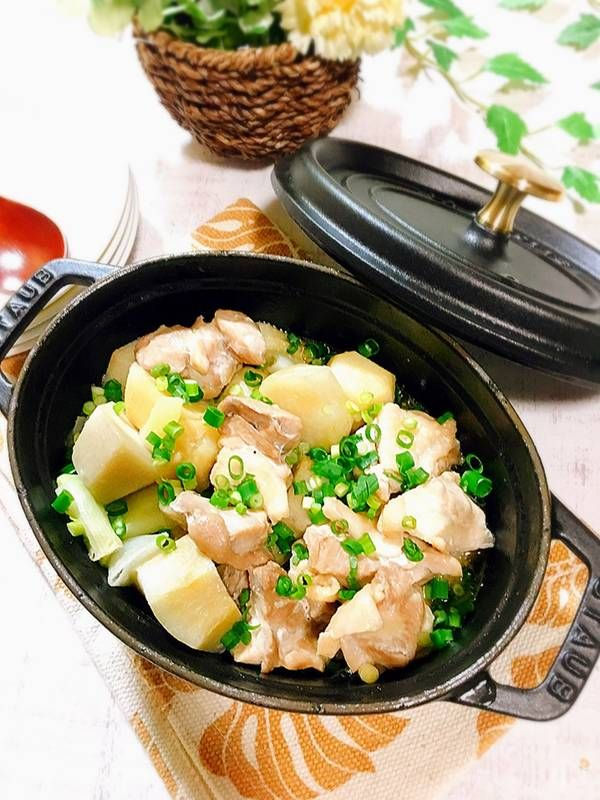 [ストウブ]で10分・鶏肉と里芋の蒸し煮
