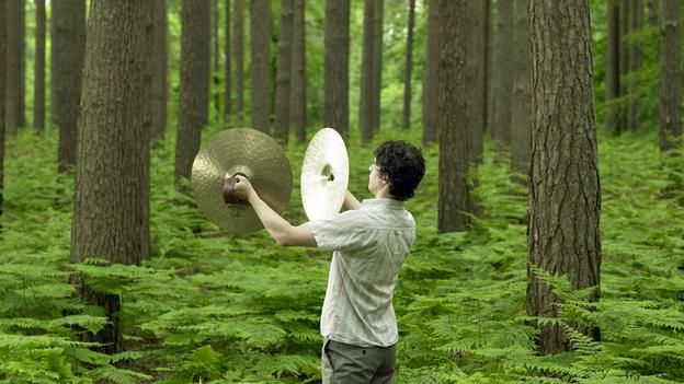 The last place on Earth without human noise: Reading, Nature, Pin, Human Noise, Places, Earth