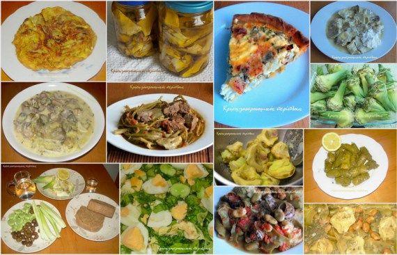 Η πρότασή μας 17: Αγκινάρες: καθάρισμα, διατήρηση και 9 νόστιμα πιάτα για να τις απολαύσουμε!