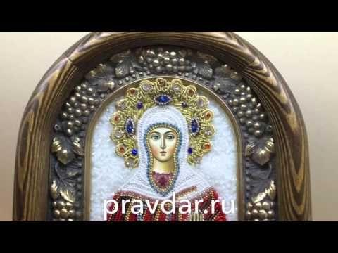 Святая Наталия (Дивеевская икона) - YouTube