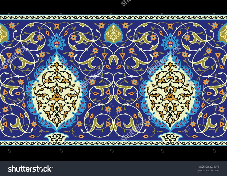Arabic Floral Seamless Border. Traditional Islamic Design. Mosque Decoration Element. Illustration vectorielle libre de droits 62035075 : Shutterstock