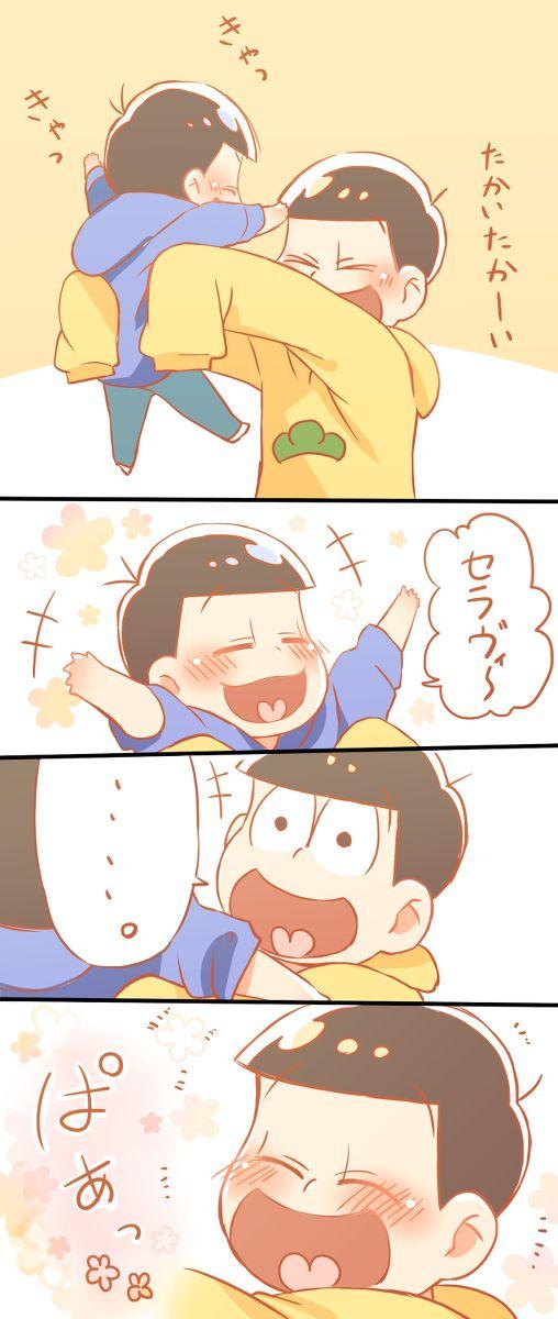 Karamatsu y Jyushimatsu <3