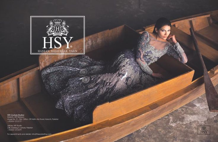 HSY The Kingdom Bridal Collection 2016