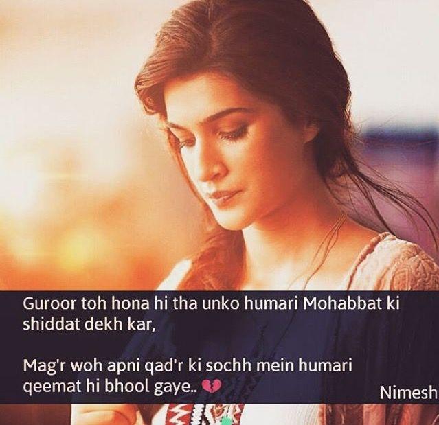 33 Best Images About Shayari On Pinterest