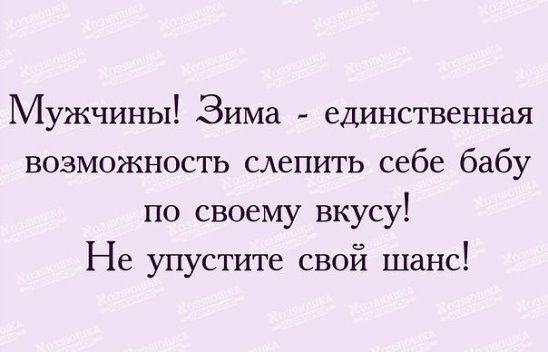 А самое главное - ненадолго... (8) Одноклассники