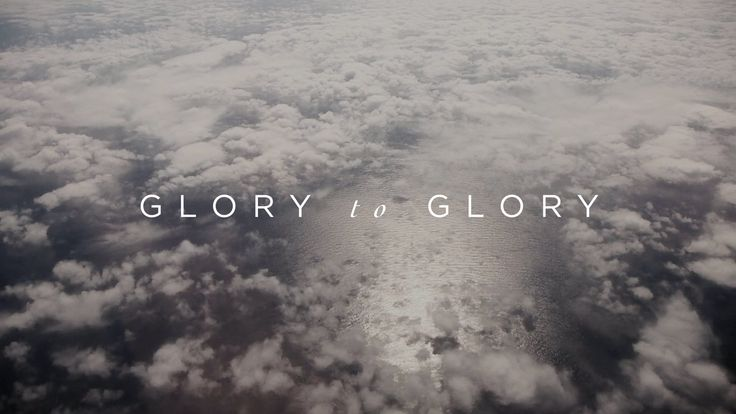 Glory To Glory // William Matthews // Have It All Official Lyric Video♥♥WE GO FROM GLORY TO GLORY TO GLORY WE'LL NEVER BE THE SAME!!HALLELUJAH ♥♥