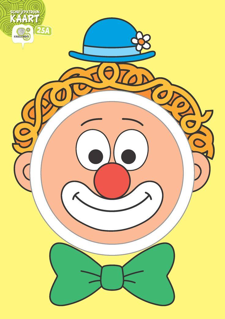Krullenbol - methode voorbereidend schrijven - schrijfpatroonkaart - thema carnaval - thema circus - clown - 1e kleuterklas - 2e kleuterklas - gratis download