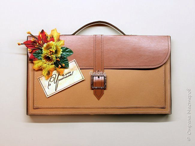 Мастер класс портфель из коробки конфет