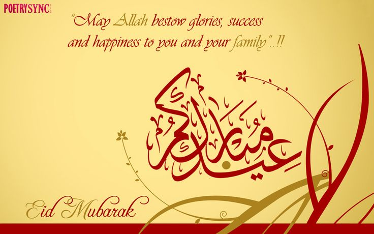 Eid Ul Fitr Wishes Qoutes and Pictures for FB Pages | Poetry