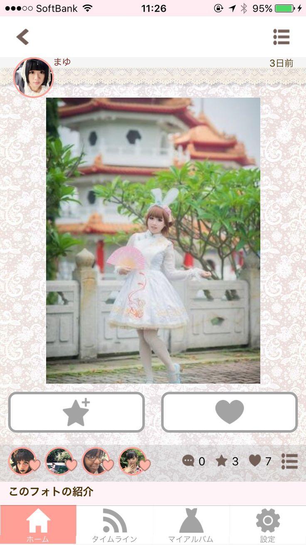☆・。 まゆ さん 。・☆  透き通るような水色のドレスが素敵なチャイナロリィタさん* うさみみもキュートですね♪…