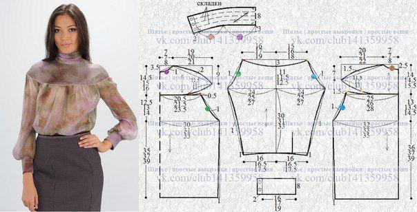 Выкройка блузки со спущенным рукавом 46 размер спаси и сохрани с камнем