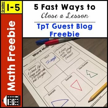 Are you looking for quick and meaningful ways to close your lessons? Download these FREE templates. Don't forget to click on the link for the TPT guest blog post  for more details on how to use these strategies.