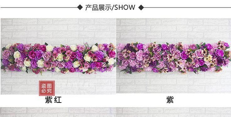 Новый ряд цветок гортензии свадьба дорога ведет цветок арки церемонии ряд цветок киоска свадьба сцена фон цветок стены цветок полоса - глобальная станция Taobao