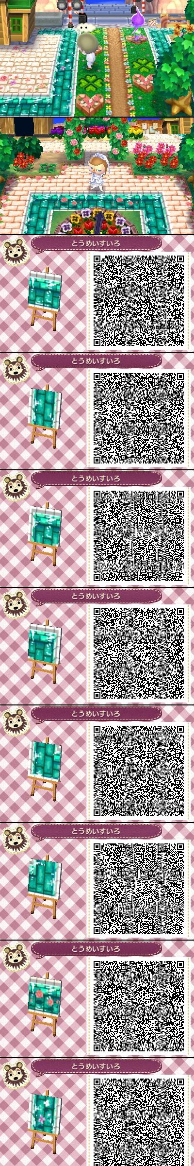 Animal Crossing New Leaf QR codes transparent water pattern