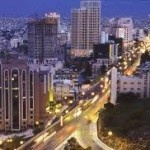 Amman Offices Guide - Check our website for office information on any location http://www.theofficeproviders.com