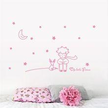Sevimli romantik Küçük Prens Fox Ay Yıldızlı Ile ev dekor duvar sticker erkek kız çocuklar için bebek odası için Noel hediyesi ZY8518(China (Mainland))