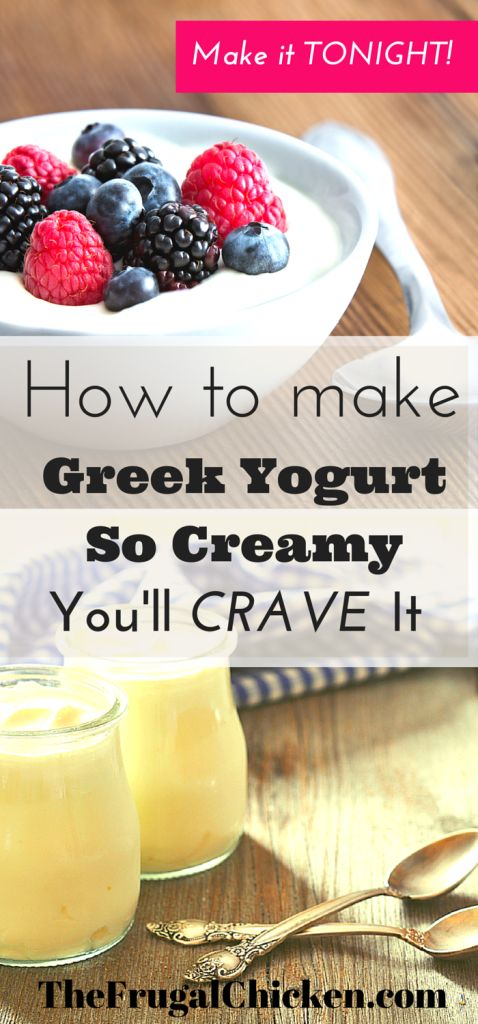 Here's a healthy but indulgent yogurt you can make tonight. All you need is milk, cream, and a couple extra ingredients, and you can have creamy, homemade greek style yogurt for breakfast! From FrugalChicken