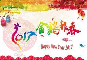Happy Chinese New Year Quotes Wishes Images