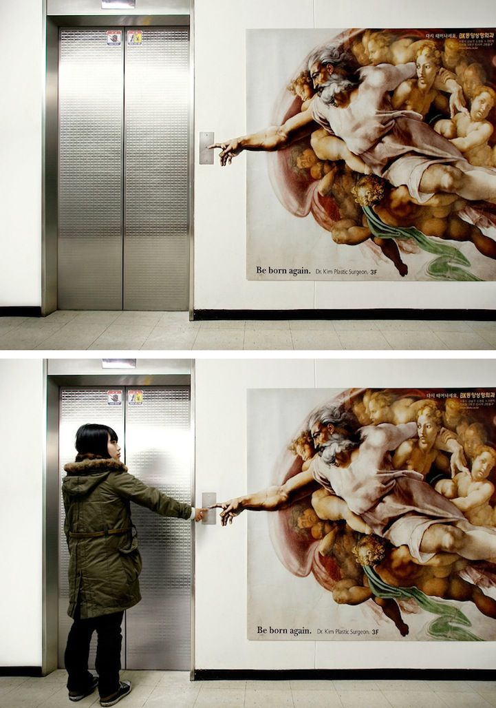 """We've seen a similar kind of juxtaposition done with Michelangelo's The Creation of Adam mural on the celing of the Sistine Chapel, but this site-specific ad by Dr. Kim's plastic surgery office takes it to another level. The interactive advertisement becomes hilarious every time a visitor pushes the elevator button, as the tagline suggests: """"Be Born Again."""" I guess all you need to do is head to the third floor..."""