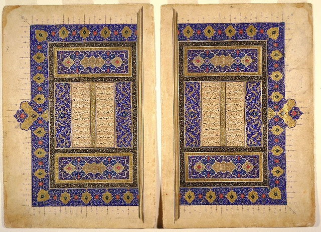 Calligrapher: unknown. Iran. 1575-1600 A.D. 35.8 x 24 cm. Courtesy of the Arthur M. Sackler Gallery, Smithsonian Institution.