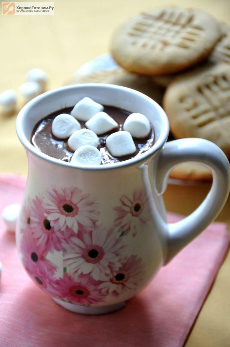 Горячий шоколад  Автор: Людмилa Семенюк
