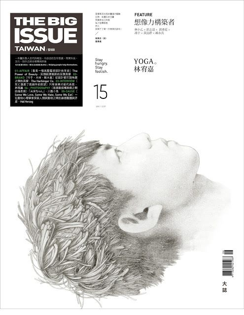 Page has done the cover illustration of Big issue magazine (taiwan)