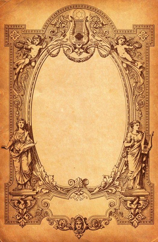 Рисунок грамоты старинной