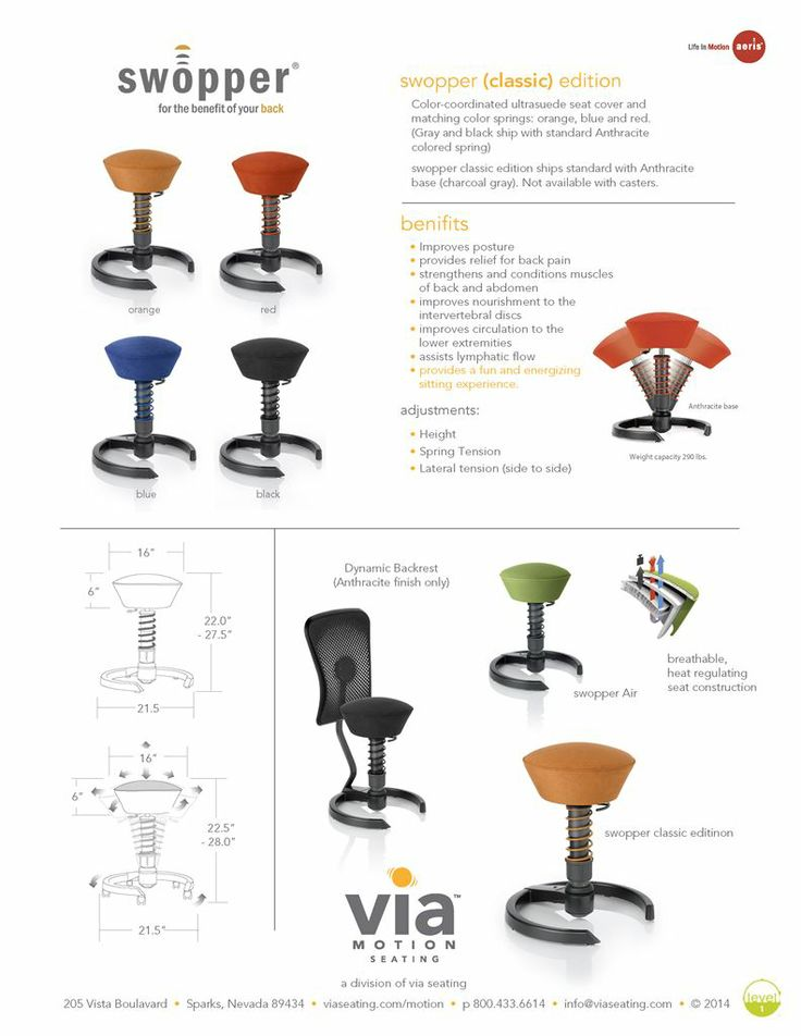 11 Best Via Seating Images On Pinterest Collaboration