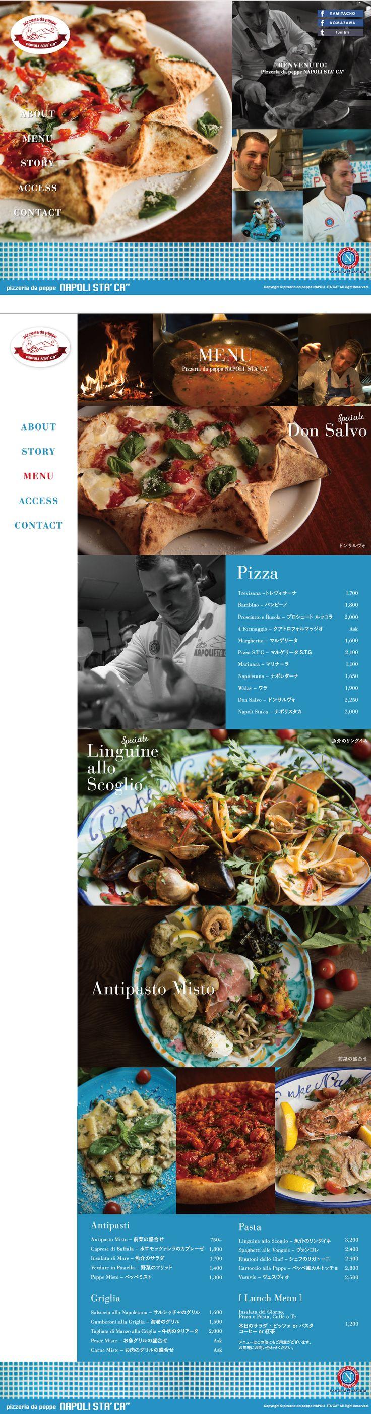 『Pizzeria da peppe NAPOLI STA' CA'' 』 web design