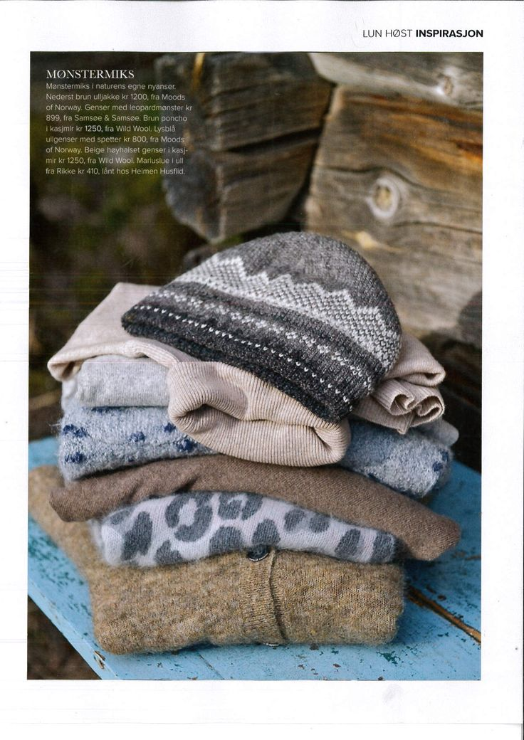 Wild Wool in Lev Landlig