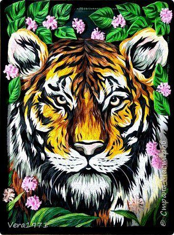 Muurschildering tekenen Quilling Paper Tiger foto 1