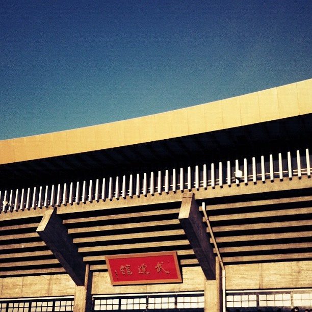 The Nippon Budokan - a famous site in Tokyo for martial arts competitions and the venue for The Beatles concerts in 1966.