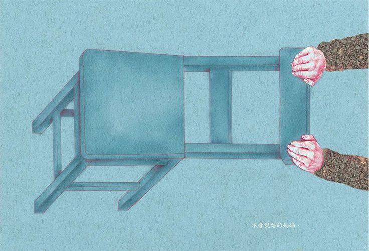 A House of the Mind : Maum iwona chmielewska