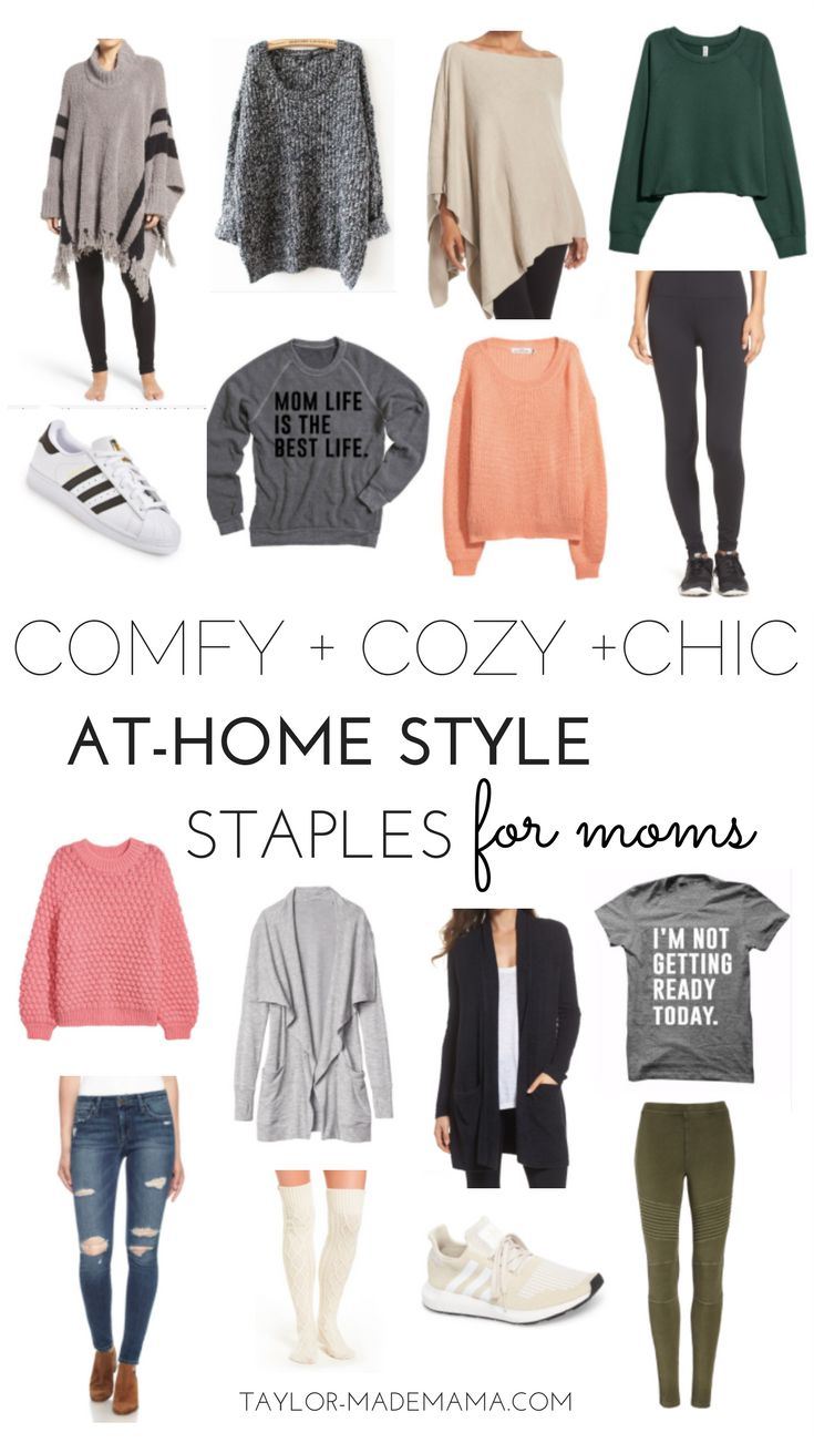 Are you on the hunt for some  comfortable staple pieces in your mom uniform? Then CLICK THROUGH for this comfortable At- Home mom style staples round up is just for you! The most comfy and cozy clothes for days working or playing at home. Basics for the stay at home mom wardrobe | Mom Style | Stay At Home Mom Style | Comfortable Winter Clothing.