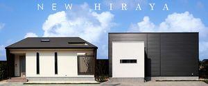 おしゃれかっこいい!平屋の住宅の画像集(家 デザイナーズ 小さい ブログ 外観 間取り ローコスト - NAVER まとめ