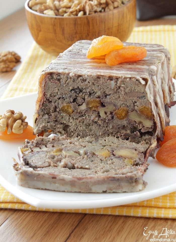 Террин мясной с печенью, курагой и грецким орехом | Кулинарные рецепты от «Едим дома!»