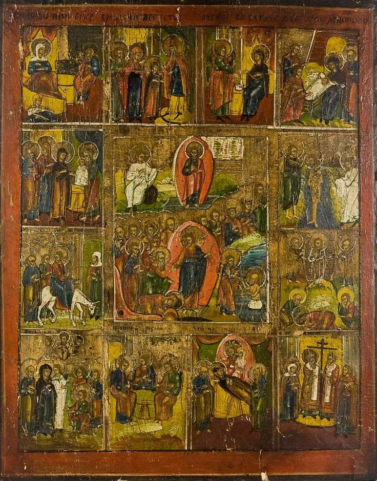 Pin by Miss Clark on Religious Art   Pinterest Russian Resurrection Icon