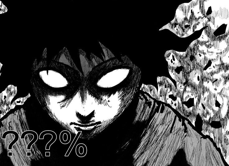 Mob Psycho 100 17 - Read Mob Psycho 100 ch.17 Online For Free - Stream 5 Edition 1 Page All - MangaPark