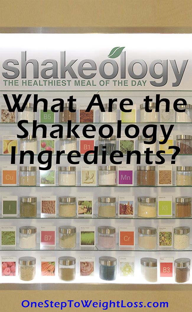 To know what is Shakeology, is to know what the ingredients are in Shakeology…