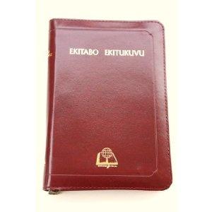 The Bible in Luganda / BURGUNDY Leather Bound with Zipper and Golden Edges / Ekitabo Ekitukuvu ekiyitibwa Baibuli Endagaano Enkadde n'Empya / From Uganda Africa / N037Z   $79.99