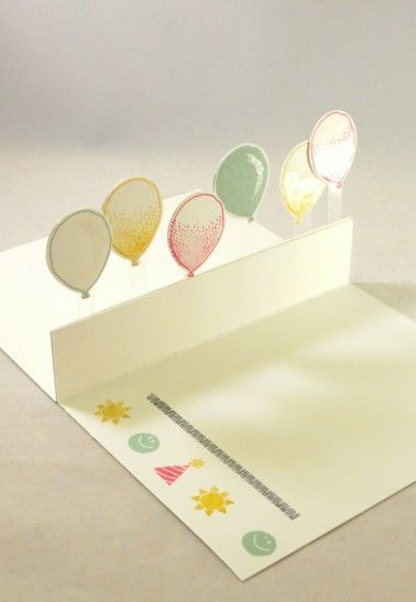 inside view of handmade pop-up birthday card ... luv how the balloons float on their acetate panel ... Stampin' Up!