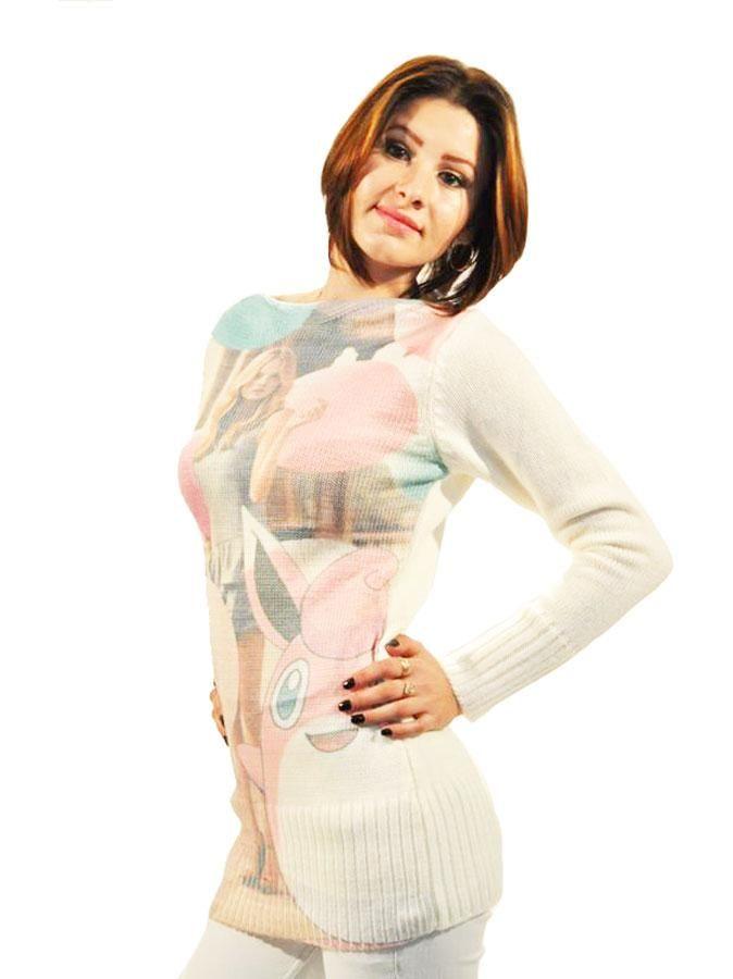 Pulover Dama Beauty Look  Pulover dama ideal pentru sezonul rece. Design modern ce poate fi purtat la diferite evenimente, fiind usor de accesorizat.     Lungime: 76cm  Latime talie: 37cm  Compozitie: 70%Acryl, 30%Lana