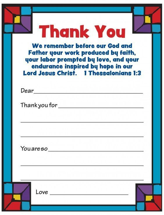 Adorable image inside free printable teacher appreciation cards to color