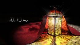 Download Free Ramadan Kareem Hd Wallpapers at Hdwallpapersz.net