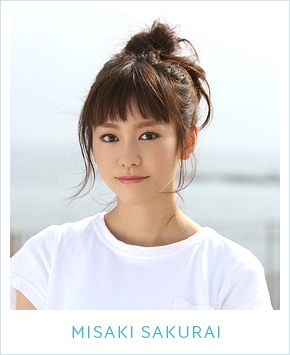 櫻井美咲(桐谷美玲)