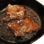 Flat Iron Steak Marinade